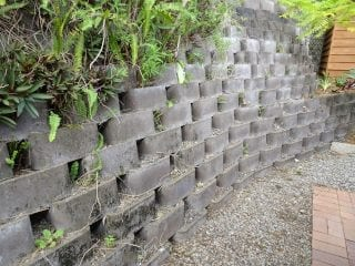 Retaining Wall Movement Building Inspections Brisbane Qbis